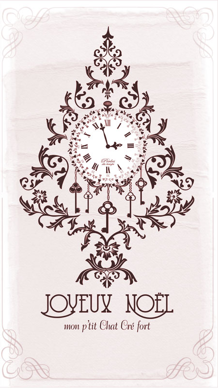 Carte de noel 2014, perles du temps, aneta radomska,montres de poche,montre pendentif,montre mécanique